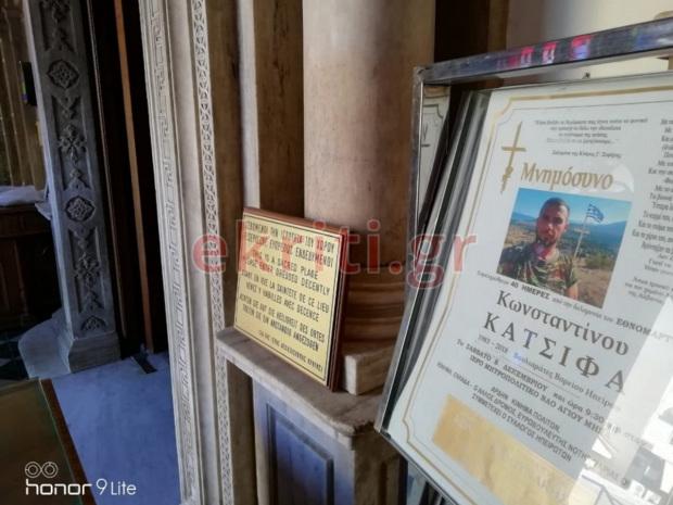 Ηράκλειο: Αναρχοκομμουνιστές προσέβαλλαν την Μνήμη του Κωνσταντίνου Κατσίφα και επιτέθηκαν στον Αρχιεπίσκοπο Κρήτης! Βίντεο - Φωτογραφία 1
