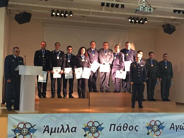 Σκακιστικό Πρωτάθλημα Ενόπλων Δυνάμεων και Σωμάτων Ασφαλείας 2018 - Φωτογραφία 1