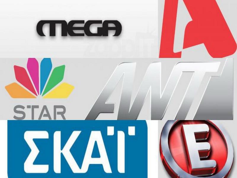 Σε ποιους ανήκουν οι τηλεοπτικοί σταθμοί; Δες αναλυτικά τους μετόχους και τα ποσοστά... - Φωτογραφία 1