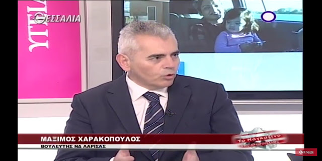 Χαρακόπουλος: Οδυνηρές συνέπειες της κυβερνητικής πολιτικής στα εθνικά - Αναξιόπιστος ο κ. Καμμένος - Φωτογραφία 1