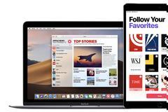 Η συνδρομή στην εφαρμογή Apple News μπορεί να ξεκινήσει την άνοιξη του 2019