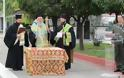 Επίσκεψη Πανελλήνιου Συνδέσμου Αξιωματικών Πεζικού (Π.Σ.Α.Π.) στη ΣΠΖ (ΔΕΛΤΙΟ ΤΥΠΟΥ-ΦΩΤΟ) - Φωτογραφία 11