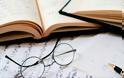 Νέο σεμινάριο φιλοσοφίας και ποίησης από την Μαρία Σβαρνιά στο εργαστήρι δημιουργικής γραφής Tabula Rasa