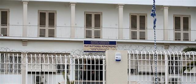 Νεκρός κρατούμενος των φυλακών Κορυδαλλού - Φωτογραφία 1
