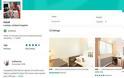 Καλλονή είχε στήσει απάτη με ακίνητα στο Airbnb έβγαζε εκατομμύρια - Φωτογραφία 3