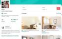 Καλλονή είχε στήσει απάτη με ακίνητα στο Airbnb έβγαζε εκατομμύρια - Φωτογραφία 4