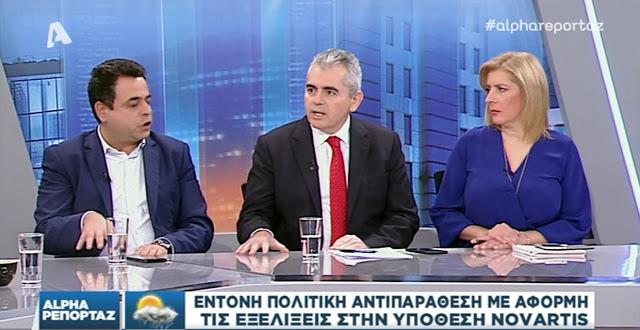 Χαρακόπουλος: Να καταδικάσει η κυβέρνηση το bullying Πολάκη στη Δικαιοσύνη - Φωτογραφία 1