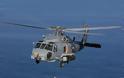 Νέα ελικόπτερα για τις νέες φρεγάτες του Πολεμικού Ναυτικού