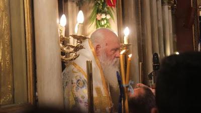 Δεν μνημόνευσε τον Κιέβου Επιφάνιο ο Αρχιεπίσκοπος Ιερώνυμος στη Θεία Λειτουργία των Θεοφανείων - Φωτογραφία 1
