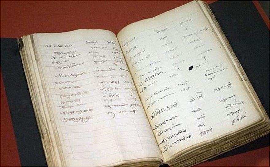 Κέρινο ελληνικό «τάμπλετ» 1800 ετών θα παρουσιαστεί για πρώτη φορά στη Βρετανία - Φωτογραφία 2