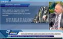 Κραυγαλέες περιπτώσεις λαθών-παραλείψεων καταγγέλουν οι απόστρατοι. Ο Αντιπρόεδρος ΕΑΑΣ στο OPEN TV (ΒΙΝΤΕΟ-ΦΩΤΟ)