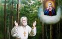 Ο Άγιος Σεραφείμ Σάρωφ άφησε εντολή να καίη πάντοτε κερί ενώπιον της εικόνος του Σωτήρος και ακοίμητη κανδήλα ενώπιον της εικόνος της Θεοτόκου