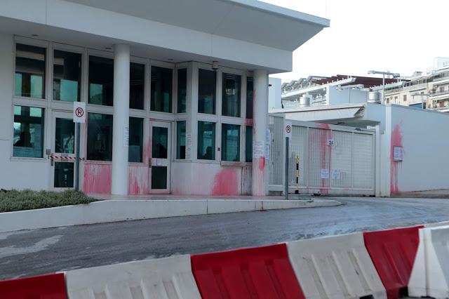 Με κινητό ενημέρωσε ο σκοπός για την επίθεση στην αμερικανική πρεσβεία - Φωτογραφία 1