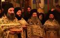 11523 - Φωτογραφίες από την πανηγυρική Θεία Λειτουργία της εορτής του Οσίου Σίμωνος του Μυροβλύτου, κτίτορος της Ιεράς Μονής Σίμωνος Πέτρας Αγίου Όρους (28.12/10 Ιανουαρίου 2019) - Φωτογραφία 17