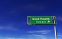 Ο δωδεκάλογος της καλής υγείας για το 2019 από τον Παγκόσμιο Οργανισμό Υγείας!