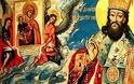 Άγιος Δημήτριος Μητροπολίτης Ροστώφ: «Δεν βλέπεις πόσες αμαρτίες έχεις; Πώς τολμάς λοιπόν να κατακρίνης τον άλλον;»