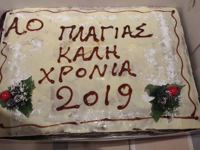 Έκοψε την πίτα της η Ομάδα του ΑΟ ΠΛΑΓΙΑΣ και το φλουρί το κέρδισε ο Βαλεντίνος Καταγής | ΦΩΤΟ - Φωτογραφία 10