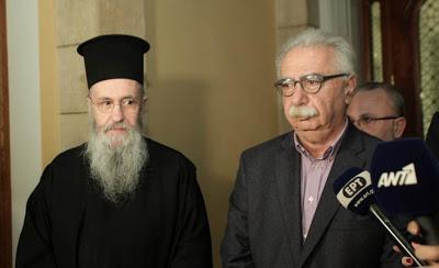 H Ειδική Επιτροπή της Εκκλησίας θα εμμείνει στο ισχύον καθεστώς της μισθοδοσίας των Κληρικών - Φωτογραφία 1