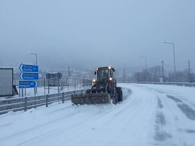 Εντυπωσιακές φωτό: Ο Στρατός Ξηράς στα Χιόνια - Φωτογραφία 12