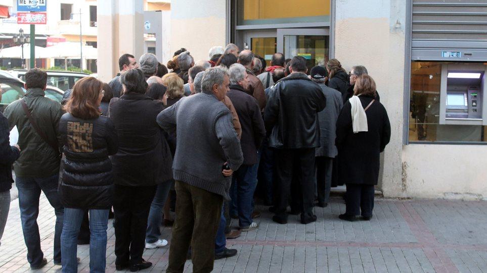 ΙΟΒΕ: Μακρινό όνειρο η αποταμίευση για το 86% των Ελλήνων - Φωτογραφία 1