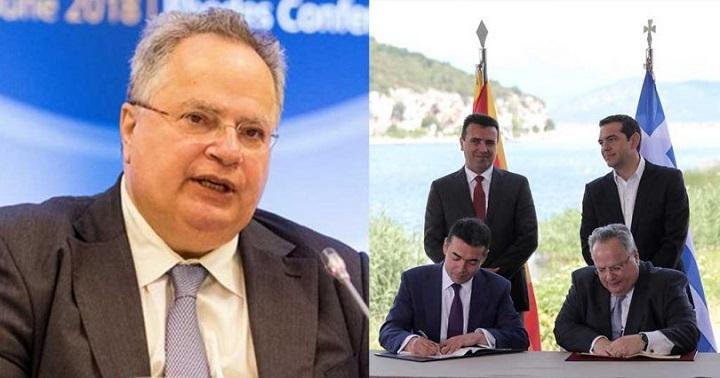 Διεθνή ΜΜΕ για πΓΔΜ: Καλωσορίσατε στη Βόρεια Μακεδονία - Φωτογραφία 5