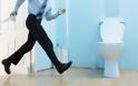 Πόσες φορές την ημέρα είναι φυσιολογικό να πηγαίνουμε στην τουαλέτα;