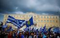 Νέο συλλαλητήριο για τη Μακεδονία στην πλατεία Συντάγματος, στις 20 Ιανουαρίου