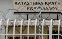Ένωση Αθηνών: Συγχαρητήρια στους συναδέλφους της Ασφάλειας για τη σύλληψη των δύο δραπετών - Έβγαλαν ασπροπρόσωπο το Σώμα
