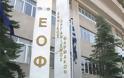 Ανάκληση παρτίδων φαρμάκων για την υπέρταση από τον ΕΟΦ