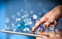 Έρχεται το «ψηφιακό ΚΕΠ» - Τι θα μπορούν να κάνουν online οι πολίτες