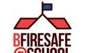 Πυρασφαλή Σχολεία