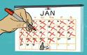 «Dry January»: Τι είναι και γιατί πρέπει να ακολουθήσεις τη νέα αυτή τάση;