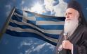 Κάλεσμα της Ιεράς Μητροπόλεως Βεροίας, Ναούσης και Καμπανίας στο παλλαϊκό συλλαλητήριο της Κυριακής για την Μακεδονία μας