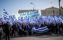 Νέα συγκέντρωση στο Σύνταγμα την Πέμπτη από την επιτροπή αγώνα για τη Μακεδονία