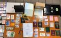 «Χονδρέμποροι» - πλαστογράφοι τους έκαναν… νόμιμους με όλα τα έγγραφα - Φωτογραφία 3