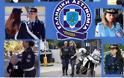 Πώς τίμησε τις γυναίκες αστυνομικούς ο Φρούραρχος τής ΓΑΔΑ