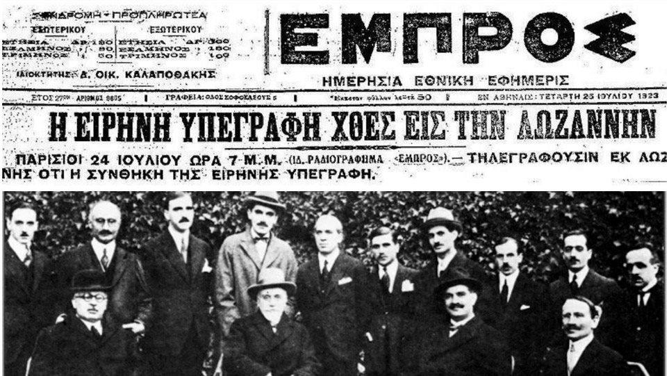 Συνθήκη της Λωζάνης: Το παρασκήνιο που οδήγησε στην υπογραφή της - Η στρατιά του Έβρου - Φωτογραφία 1