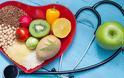 Χοληστερόλη: Τι να τρώτε για να την «μειώσετε»