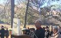 Η ΕΑΑΣ ΛΑΡΙΣΑΣ στον Εορτασμό για τα 70 Χρόνια από τη Μάχη της Φλώρινας (ΦΩΤΟ) - Φωτογραφία 2