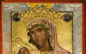 Ο Τάφος του Αγίου Αποστόλου και Ευαγγελιστή Λουκά - Φωτογραφία 12