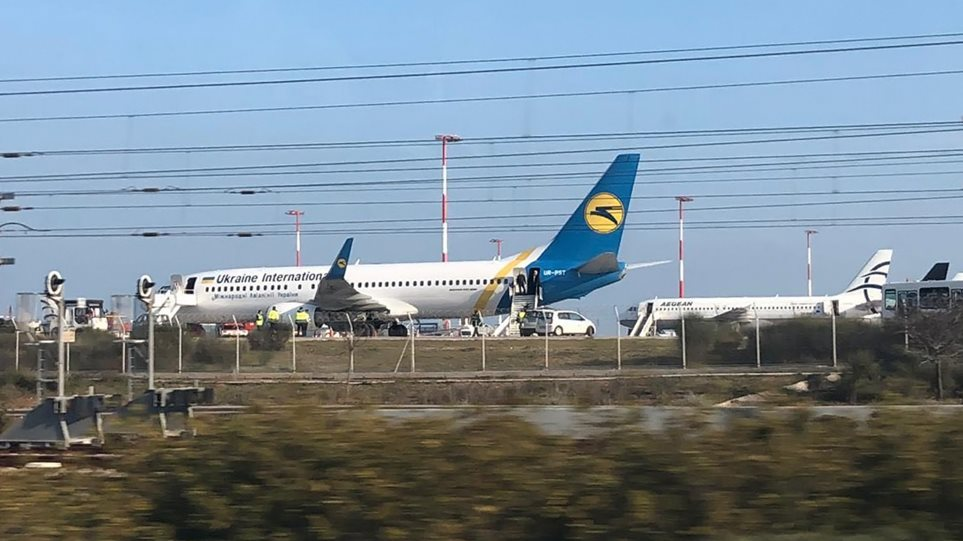 «Ελ. Βενιζέλος»: Ύποπτο υγρό καθήλωσε ουκρανικό αεροσκάφος - Φωτογραφία 1