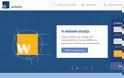 Οργανώστε τα οικονομικά σας online μέσω νέων εργαλείων στη winbank της Τρ. Πειραιώς - Φωτογραφία 1