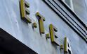 Τί απαντά η Διαχείριση Χρηματικού στην Ένωση Αθηνών για τις κρατήσεις υπέρ ΕΤΕΑΕΠ