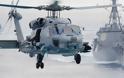 Με τέσσερα αναβαθμισμένα ελικόπτερα MH-60R ενισχύεται το ΠΝ από τους Αμερικανούς