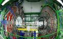 Αναζητώντας σωματίδια σκοτεινής ενέργειας στον LHC