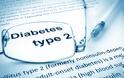 Ελπίδες για οριστική θεραπεία του διαβήτη τύπου 2 δίνει νέα επέμβαση