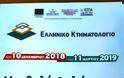 Λειτουργία Γραφείου Ενημέρωσης του Ελληνικού κτηματολογίου στη ΒΟΝΙΤΣΑ | ΦΩΤΟ-ΒΙΝΤΕΟ - Φωτογραφία 7