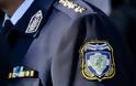 Τοποθετήσεις - Μετακινήσεις Αστυνομικών Διευθυντών Ελληνικής Αστυνομίας