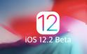 Δείτε όλες τις αλλαγές που περιλαμβάνει το iOS 12.2