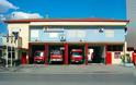 Ερώτηση ΚΚΕ για πυροσβεστικές υπηρεσίες της Εύβοιας